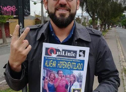 Ningún brillo Pablo Vidal